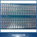 手机电池保护PCB线路板供应商图片
