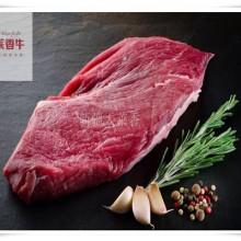 天莱香牛肉 安格斯牛肉 牛肉供应商 牛肉生产厂家 牛肉批发