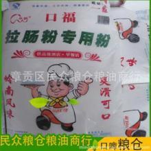(厂家直销)拉肠粉专用粉 高质量拉肠粉专用粉 口福肠粉粉