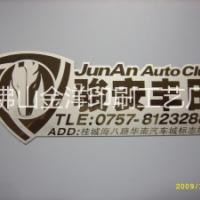 厂家定制:汽车精品装饰贴纸,宝马大众logo车标,立体装饰贴牌,金属字车标,100%正品 车标装饰LOGO