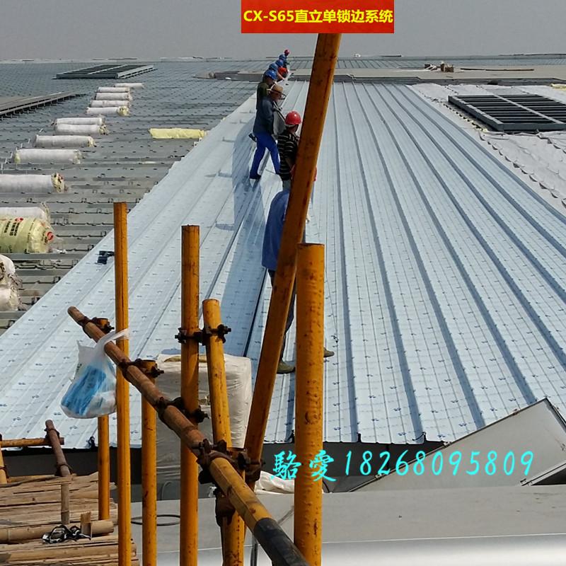 淮安|宿迁|连云港|盐城铝镁锰板  铝镁锰直立锁边板施工工艺