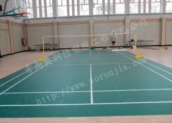 PVC运动地板图片