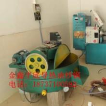 电导热油平底炒锅