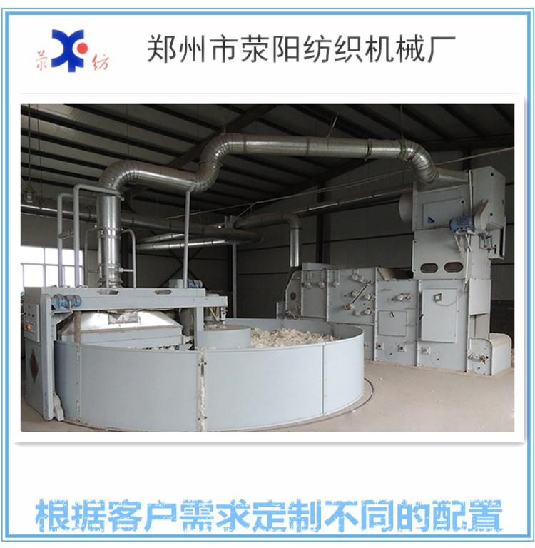 圆盘抓棉机厂家 自动抓棉机价格优 适用于各种原棉和化纤棉包