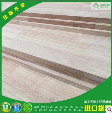 厂家直销泰国进口橡胶木指接板 实木板材 木材批发 装饰板材 长期供应定做