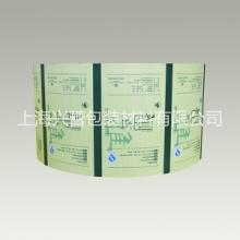 包装卷材、卷膜、复合包装袋