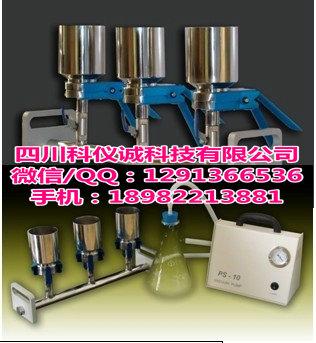 全不锈钢无菌检查薄膜过滤器带泵销售