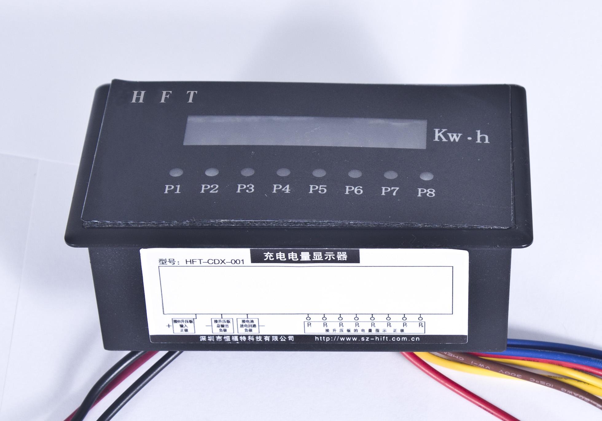 太阳能显示器图片/太阳能显示器样板图 (2)