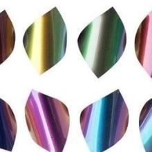 颜料厂家荧光颜料生产销售以及珠光粉、夜光粉等一些颜料