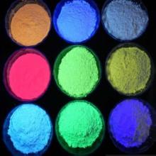 夜光按键专用夜光粉硅胶手镯专用夜光粉工艺饰品专用夜光粉找金点批发