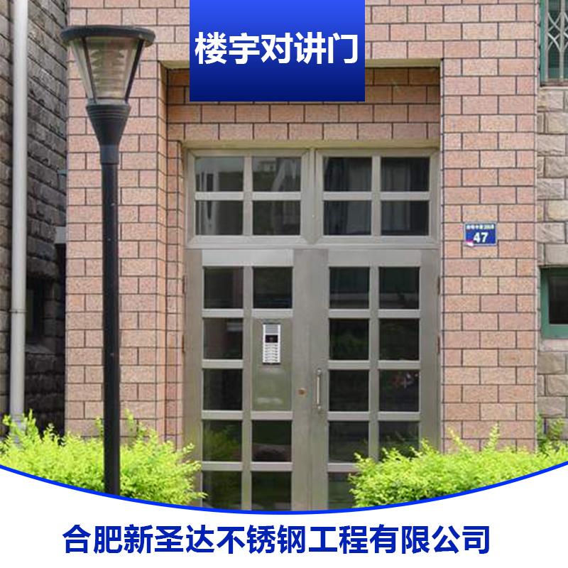 楼宇对讲门图片/楼宇对讲门样板图 (1)
