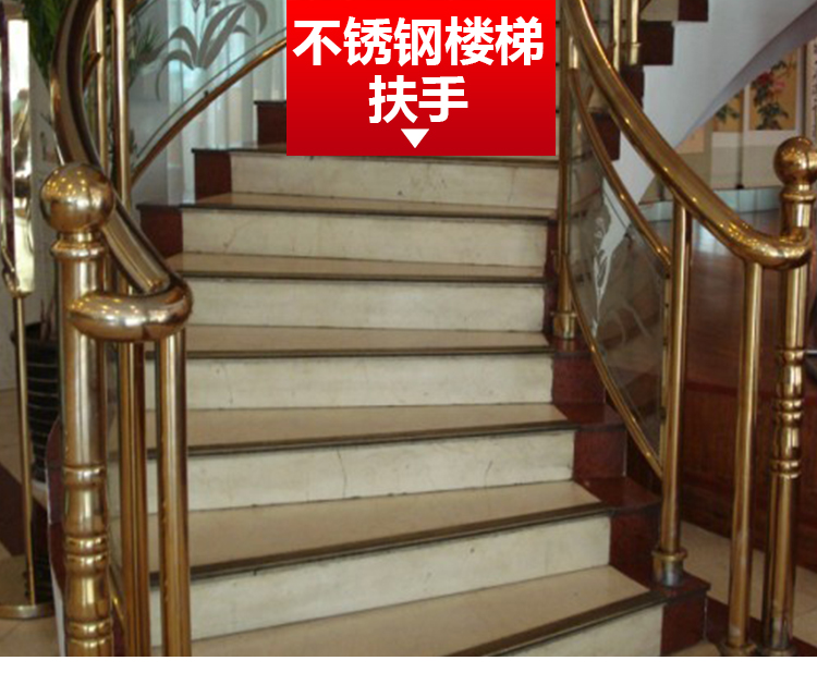 新圣达不锈钢楼梯扶手金属建材玻璃楼梯扶手/楼梯栏杆立柱扶手  不锈钢楼梯扶手是由不锈钢材质制造而成,主要分为扶手、立柱、底座等组成部分,通常简称称为不锈钢楼梯扶手。 用途: 不锈钢楼梯扶手主要应用于建筑工程。家庭、公司、公园、广场、商场等用途广泛。外观极具现代感。 安徽新圣达金属装饰工程有限公司,是专业从事不锈钢板材、各种不锈钢门窗玻璃感应门各种旋转门、铜门平移门、楼宇对讲门、拉门、各种手动电动卷闸门、有框无框地弹门、各种岗亭、旗杆、不锈钢地沟盖板、车库翻板门、车辆减速坡、小区奶报箱、不锈钢防盗窗系列、各