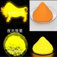 夜光橡胶专用夜光粉图片