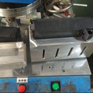 超音波/超声波模具(汽车仪表/墨盒) 超音波/超声波模具
