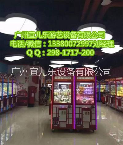 台湾版投币娃娃机厂家报价怎么样
