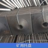 泽尚工矿配件制造有限公司生产矿用托盘 全国畅销 矿用托盘直销 煤矿托盘