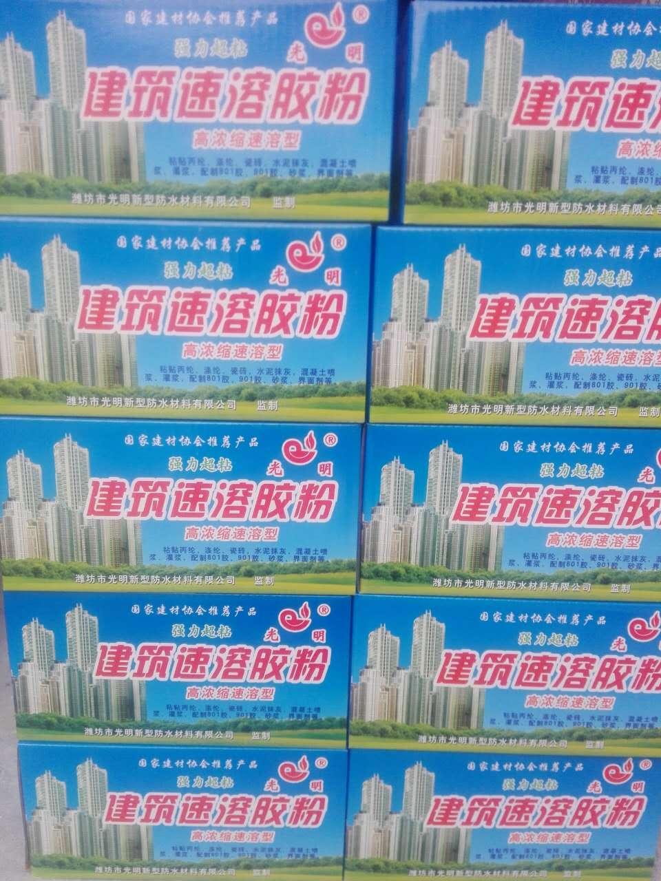 供应 强力高粘丙纶胶粉 强力高粘丙纶胶粉速溶型