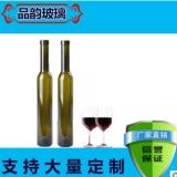 厂家直供高档透明冰酒瓶375ml红酒瓶葡萄酒瓶果酒饮料玻璃瓶现货