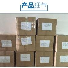 供应深圳DHL运输到意大利国际快递,中国出口到意大利快递价格查询