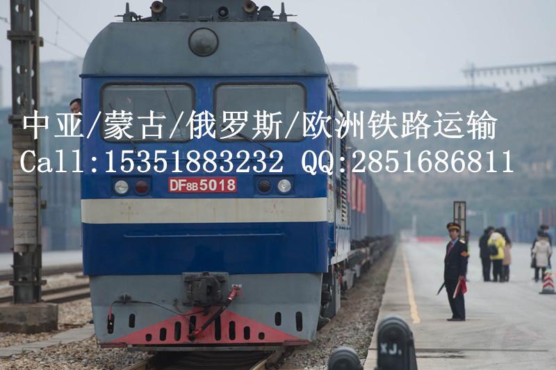 供应到哈萨克斯坦(阿拉木图)铁路运输