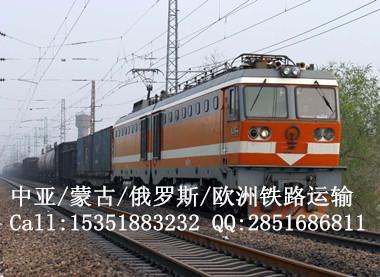 捷亚国际供应铁路运输出口到德国
