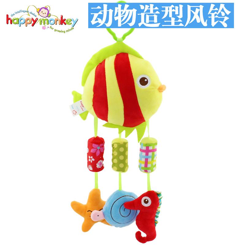 动物玩具大风铃车床挂发音毛绒玩具BB响车床挂饰品玩具多功能大风铃 - 条纹鱼