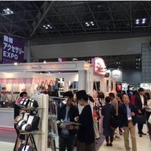 2017年日本东京时尚世界服装配饰及鞋包展览会