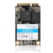 供应MSATA电子硬盘
