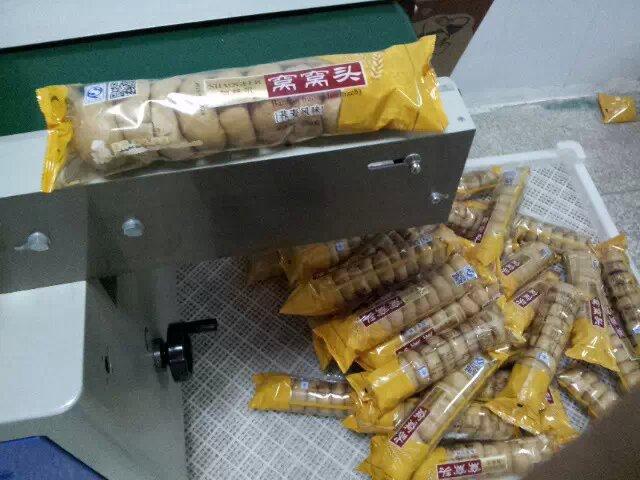 全自动往复式包装机卫生纸包装机价青岛包装机厂家