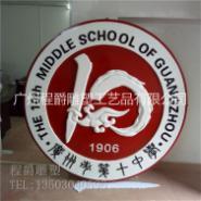 厂家热销玻璃钢校徽商标浮雕品牌商标指示牌广告牌造型创意装饰挂件