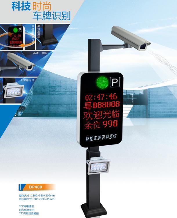 无锡车牌识别系统,栅栏道闸产品图片