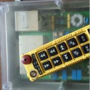 DK-10FD遥控器10点10键