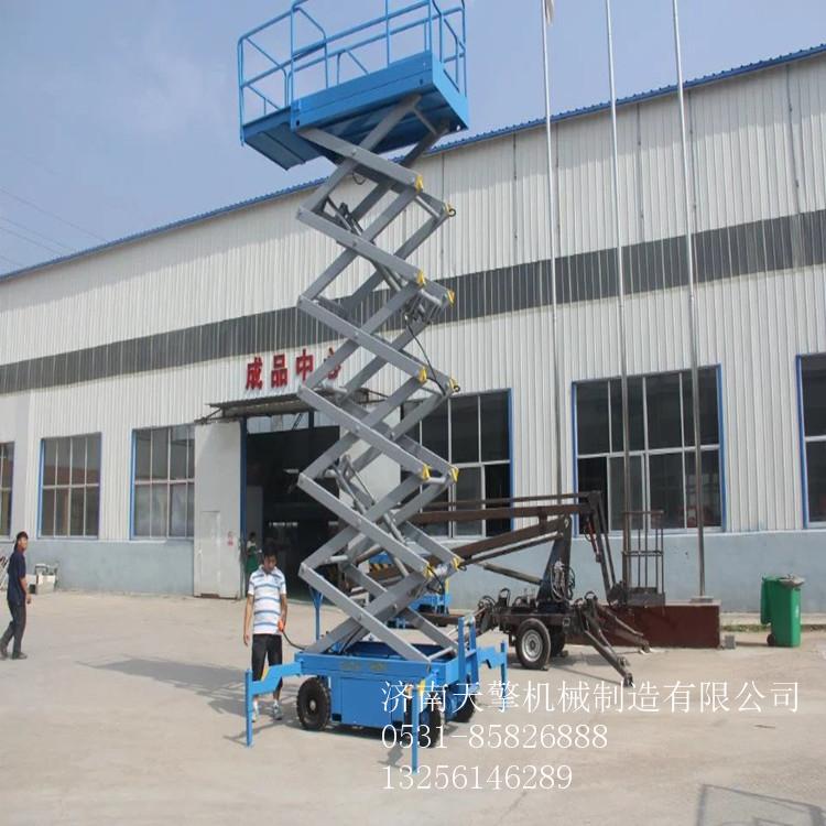 湖南厂家现货 SJY0.5-6移动剪叉式升降机 辅助行走升降机 长沙四轮移动行走升降平台