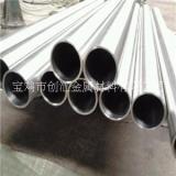 钛管 各种钛管 钛管材 钛棒 钛板 钛管定做钛管