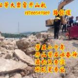 山西采石场用的高产量开山破石设备