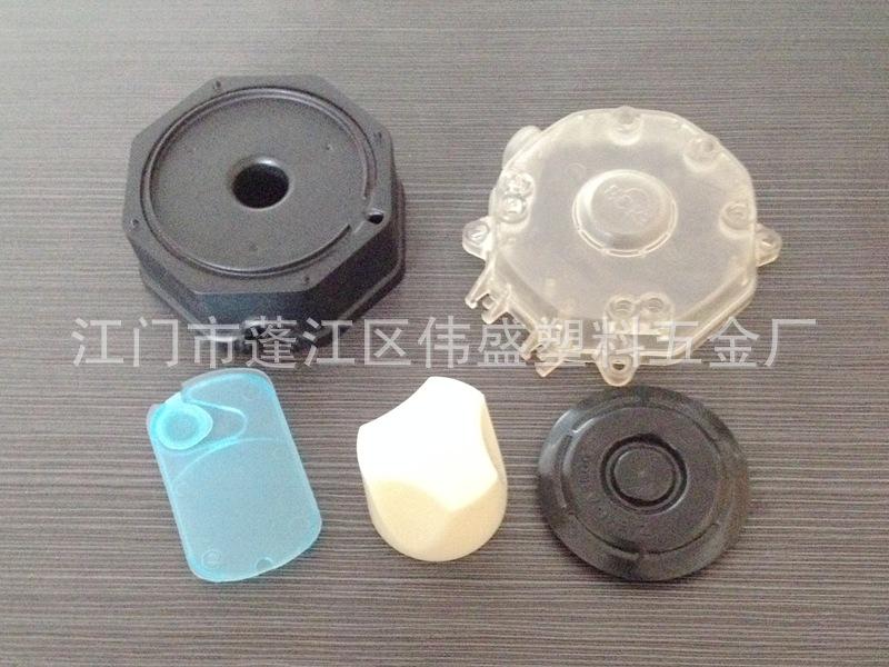 江门厂家 专业定制塑料外壳模具 塑胶模具注塑加工 塑胶模具开模 塑料模具开模 塑料开模