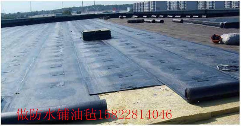 北辰区双街铺油毡15822814046防水补漏 SBS卷材