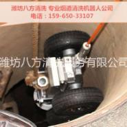 潍坊八方酒店油烟机清洗厨房排烟管图片
