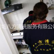 山东潍坊家庭油烟机清洗公司电话图片