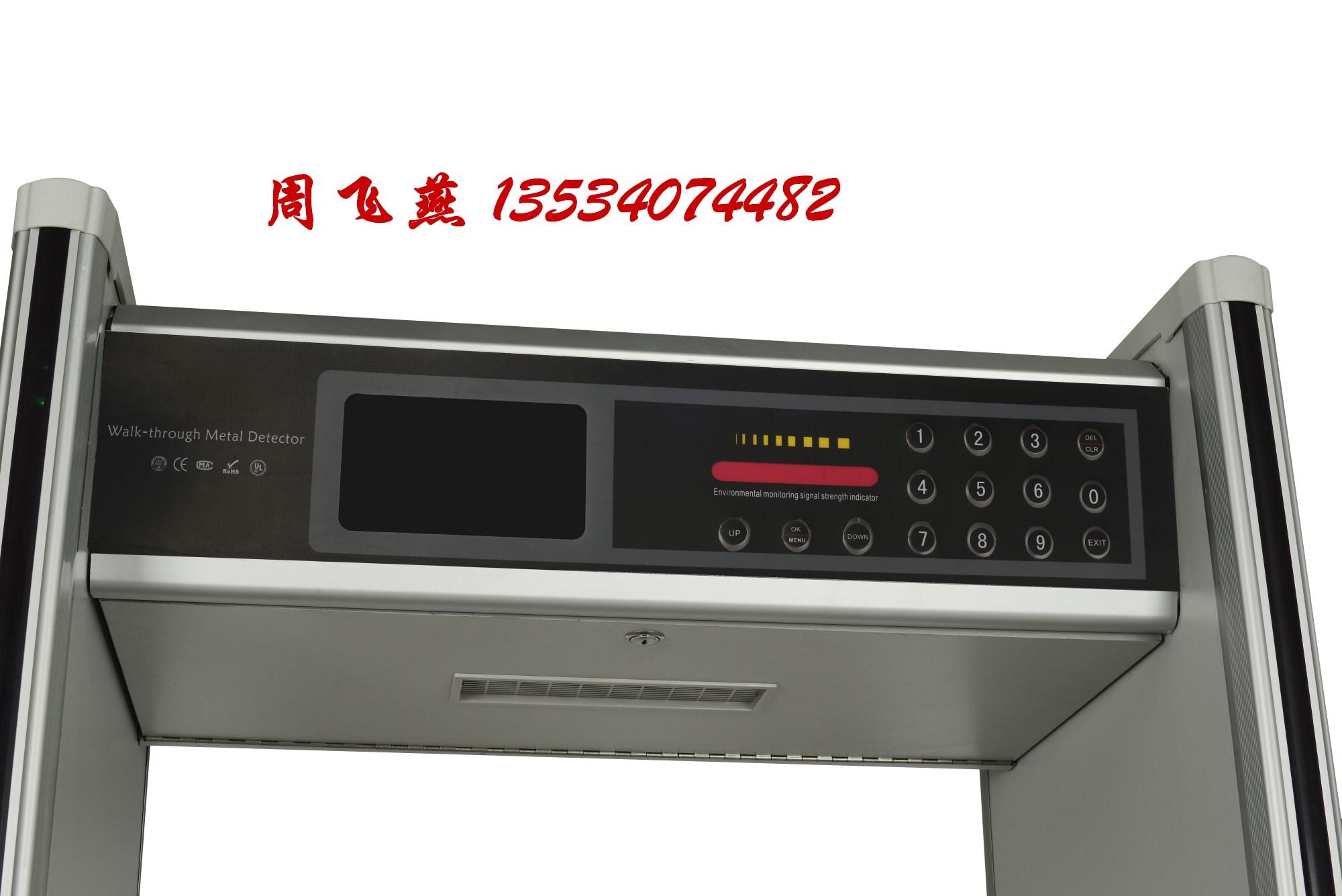 ZK803彩色液晶屏金属门销售