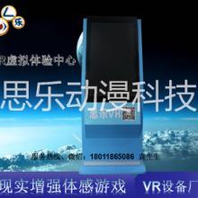 9DVR设备   VR跑步机图片
