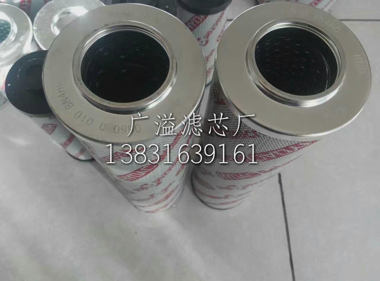 贺德克滤油机滤芯0140D003BN3HC 广溢滤芯厂生产销售