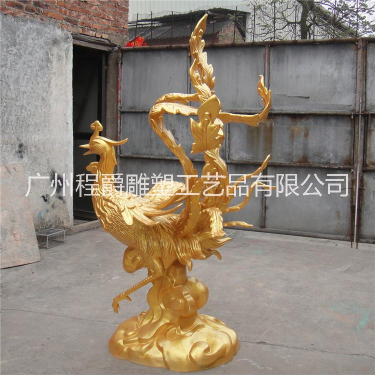 现货热卖玻璃钢金凤凰雕塑丹凤朝阳彩绘仿真动物雕塑户外酒店装饰品