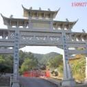 贵州石牌坊贵州石头牌楼图片