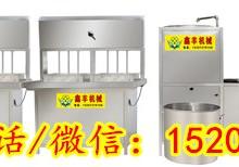 山西大同豆腐机 豆腐机生产线 豆腐机生产设备