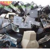 电脑回收 废旧电脑回收