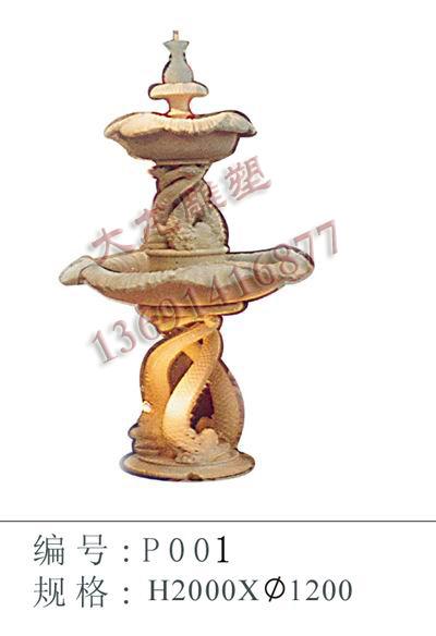 雕塑是一家专业设计制作欧式景观产品,家居饰品等各类人造砂岩的企业.