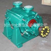 高温锅炉泵|DG45-80型