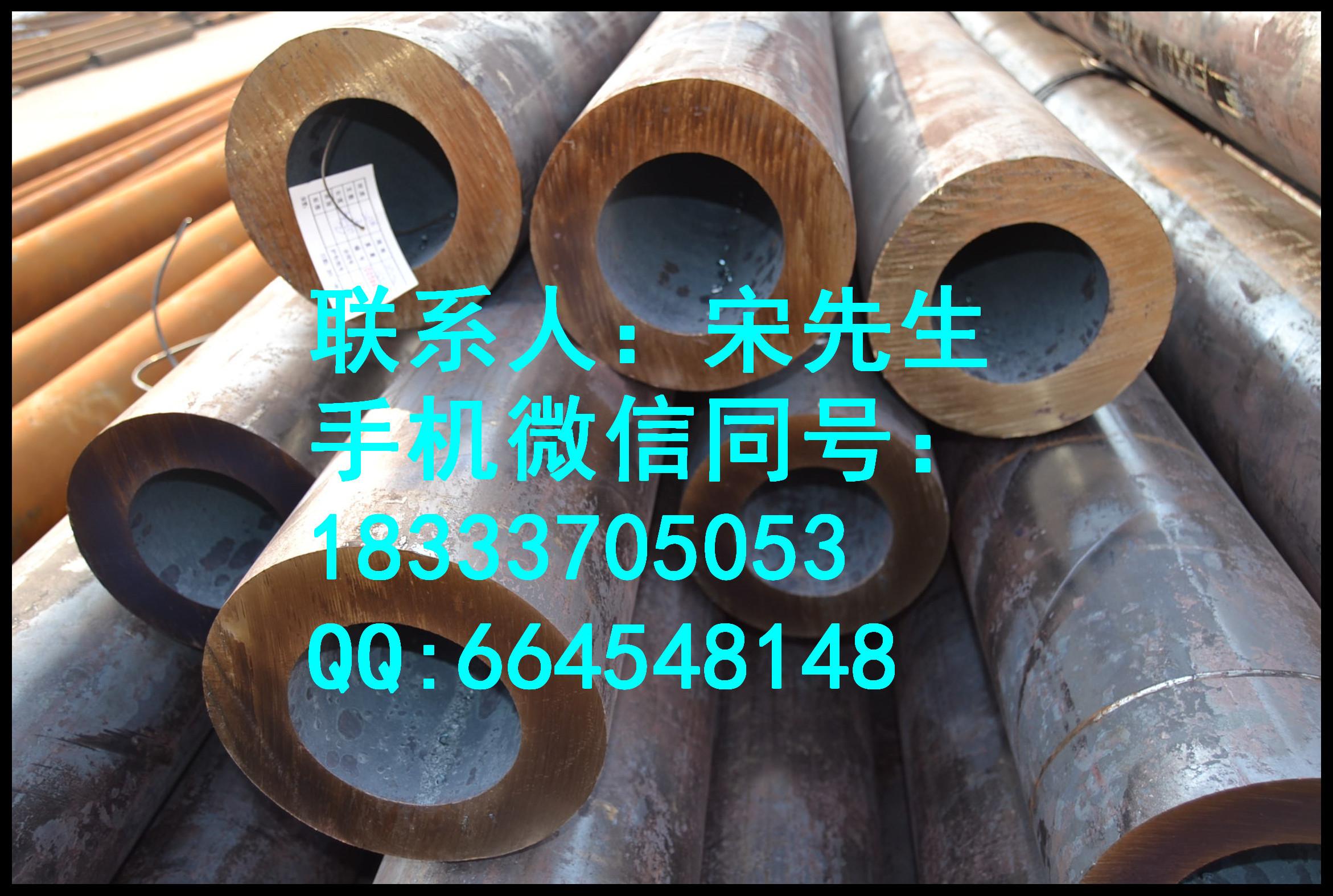供应20# 114*6 结构用无缝钢管