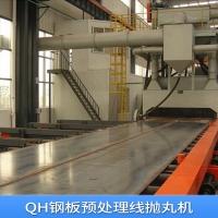 QH钢板预处理线抛丸机 焊接钢结构件辊道式连续送料抛丸清理设备